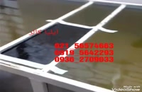 ساخت حوضچه هیدروگرافیک/حوضچه واترترانسفر 09184700445