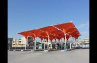 سایبان خودرو هلال احمر-سقف پارکینگ شهرداری- سایبان پارکینگ خودرو- سایبان چادری مدل هلالی