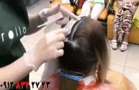 فیلم آموزش هایلایت کردن مو با رنگ مو بلوند