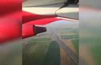 فرود زیبای هواپیمای آر جی 100