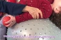 پارت505_بهترین کلینیک توانبخشی تهران - توانبخشی مهسا مقدم