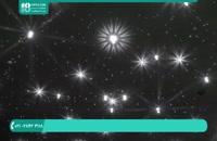 آموزش ساخت سقف مجازی طرح ستاره