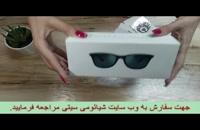 جعبه گشایی عینک آفتابی شیائومی مدل STR004-0120