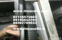 آموزش ساخت حوضچه هیدروگرافیک09195642293قیمت برچسب هیدروگرافیک