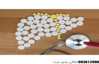 درمان دیابت نوع دو در طب سنتی کشف شد