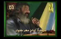 مدح و مولودی حضرت علی (ع) 4 » محمدرضا آقاسی ( دانشگاه آزاد کاشان )