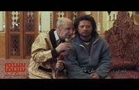 تریلر فیلم ایرانی عزیز میلیون دلاری Aziz Milion Dolary 1397