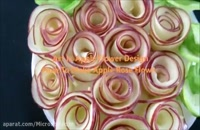 آموزش میوه آرایی - چجوری با سیب سبد گل رز درست کنیم