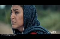 قسمت نهم سریال کرگدن (سریال)(کامل) | دانلود قسمت 9 کرگدن HD نه