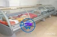 فروش یخچال پرده هوا آرامیس مارکت