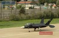 جنگنده قاهر ساخت ایران جنگنده نسل پنجم