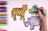 آموزش نقاشی به کودکان