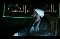 (Imam hussain (as