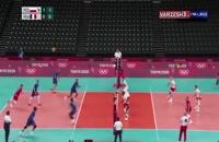 خلاصه بازی والیبال لهستان 2 - فرانسه 3