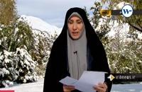 ۲۶ آبان ماه ۹۸: گزارش کارشناس هواشناس خانم احمدی( پیشبینی وضعیت آب و هوا)