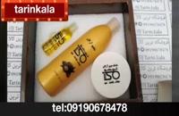 شامپوی ارگان تیسو - 09190678478 - پک مراقبت از موی سر - روغن مو آرگان