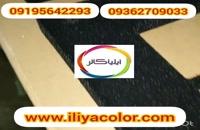 دستگاه مخمل پاش 09362709033