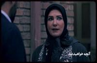 آقازاده قسمت 12 (کامل)(رایگان) | دانلود رایگان قسمت 12 سریال آقازاده | قسمت دوازدهم سریال آقازاده