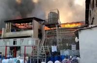 آتش سوزی در جاجرود