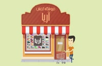 خدمات ویترین گرام به فروشگاه ها
