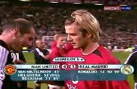 لحظات زیبا از احترام بزرگان فوتبال