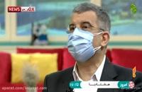 آیا زدن دو ماسک در برابر ویروس انگلیسی کرونا تاثیر دارد ؟