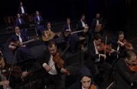 اجرای زنده موزیک درخت تر  سالار عقیلی