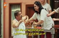 سریال Gencligim Eyvah (ای وای جوونیم) قسمت ۳ با زیرنویس چسبیده فارسی کیفیت HD