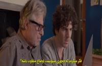 فیلم اغذیه فروشی آمریکایی 2019 با زیرنویس چسبیده فارسی
