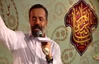 دانلود مولودی لری حاج محمود کریمی برای میلاد حضرت زینب (س)