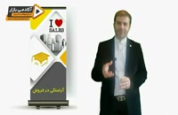 استاد احمد محمدی - آراستگی