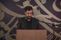 سخنرانی استاد رائفی پور - زنان عاشورایی - 11 شهریور 1399
