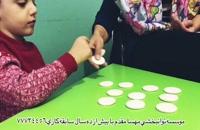پارت359_بهترین کلینیک توانبخشی تهران - توانبخشی مهسا مقدم
