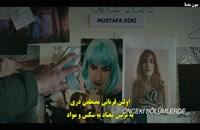سریال Alef (الف) قسمت ۳ با زیرنویس چسبیده فارسی کیفیت Full HD