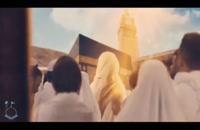امام زمان(عج) هنگام ظهور خود را اینگونه معرفی خواهند کرد...