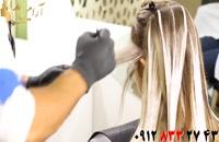 کلیپ آموزش هایلایت مو + تکنیک های رنگ کردن مو