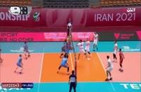 والیبال ایران 3 - آرژانتین 1 (زیر 19سال)
