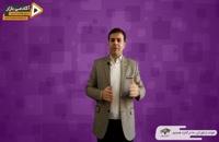 استاد احمد محمدی - قانون ادامه دادن