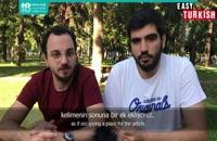 آشنایی با کاربردهای ضمایر انعکاسی در زبان ترکی استانبولی
