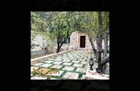 700 متر باغ ویلایی مشجر در بهترین نقطه شهریار