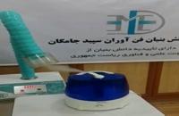 دستگاه دندانپزشکی FUME ELIMINATOR