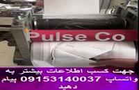 فروش دستگاه بدنه زن ماسک n95-3.mp4