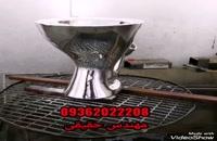 دستگاه مخمل پاش -دستگاه ابکاری فانتاکروم پاششی 09362022208
