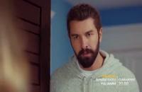 سریال دروغ شیرین من قسمت 22 با زیر نویس فارسی/لینک دانلود توضیحات