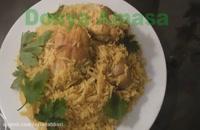 طرزپخت بریانی گوشت مرغ