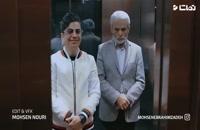 موزیک ویدیو دونه دونه 2 - محسن ابراهیم زاده