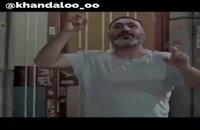 سکانس وات دِ فازی سیدی؟!!!