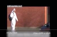 دوربین مخفی 15 ((داعش))