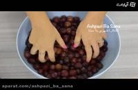 طرز تهیه شیره انگور سالم و خالص خانگی
