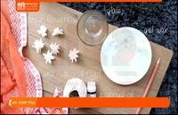 آموزش شمع سازی | ساخت شمع | شمع آرایی (مدل شمع زیبا)